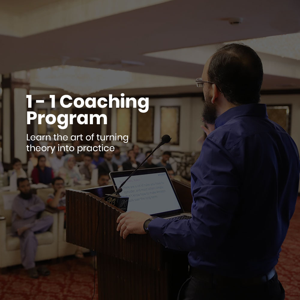 Amazon 1-1 coaching