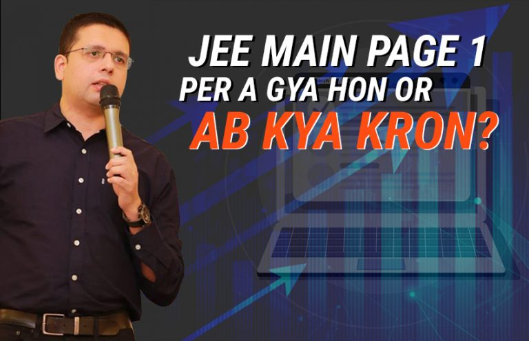 I HAVE ACHIEVED RANK, NOW WHAT? – [Je main page 1 per a gya hon or ab kya kron?]